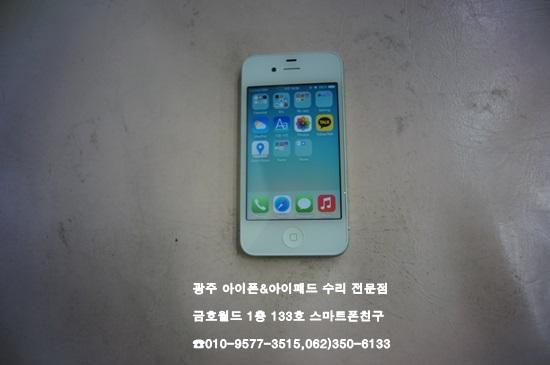 4_정다현(액)02.jpg