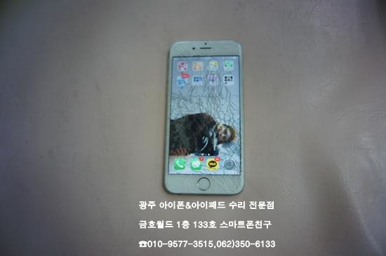 6_신상하(액)1.jpg