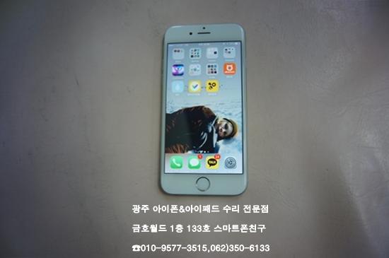 6_신상하(액)2.jpg
