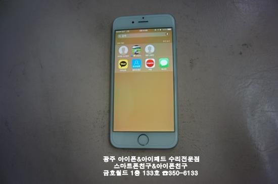 6 주창현(배)01.JPG