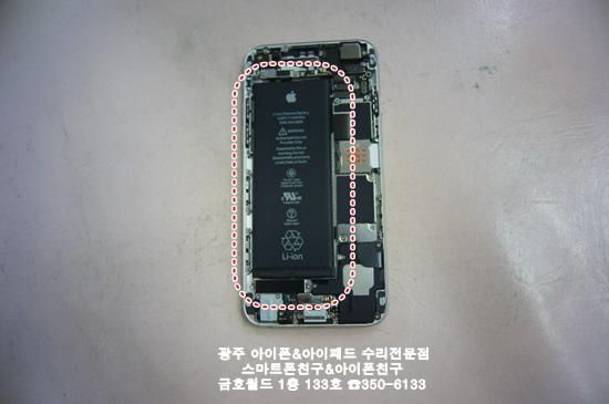 6 주창현(배)02.JPG