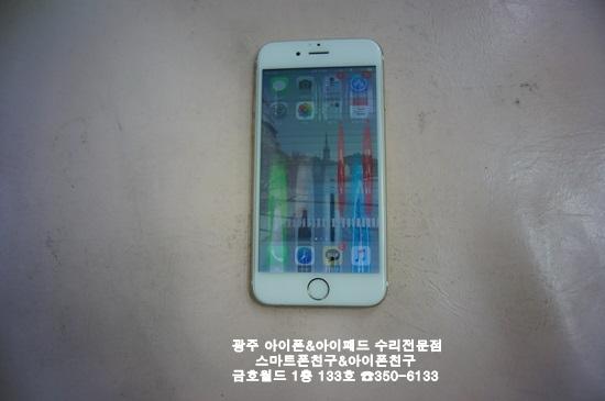 6 유철진(액,후카)01.JPG