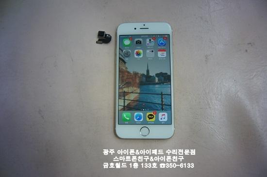 6 유철진(액,후카)03.JPG