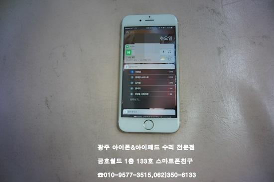 6_이지우(액)02.jpg
