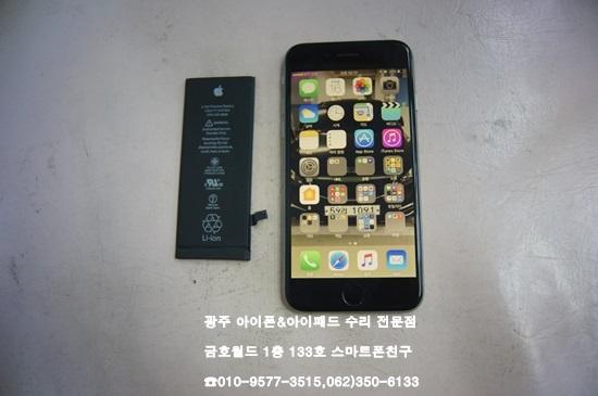 6_홍준석(배)03.jpg