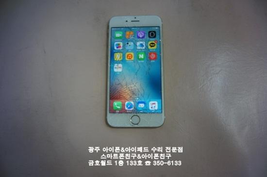 6 김성윤(액)01.JPG