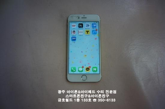 6 김순아(액)01.JPG