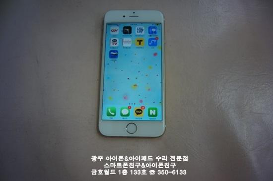 6 김순아(액)02.JPG