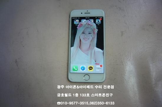 6_임채섭(배)01.jpg
