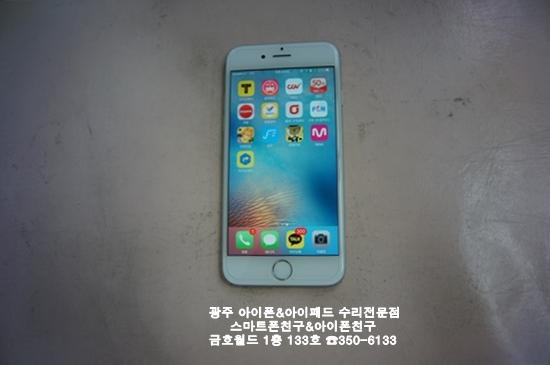 6 강성희(액)02.JPG