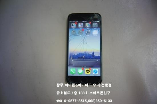 6_최호림(액)1.jpg