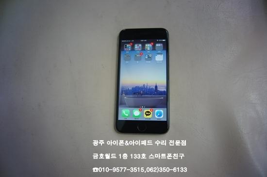 6_최호림(액)2.jpg