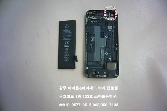 5_강정문(전)2.jpg