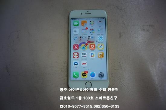 6_양민희(액)02.jpg