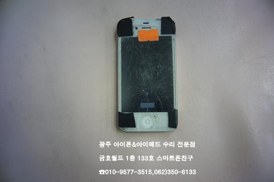 4s_박철진(액,배,홈케)1.jpg