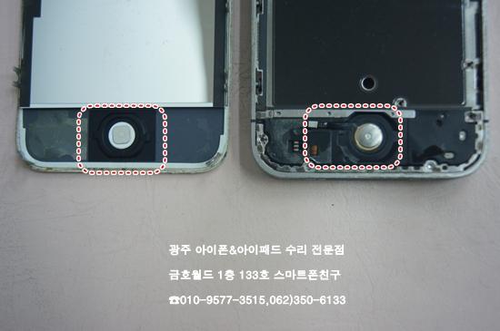 4s_박철진(액,배,홈케)3.jpg