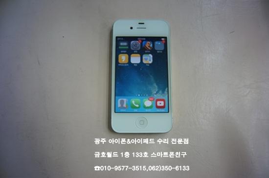 4s_박철진(액,배,홈케)5.jpg