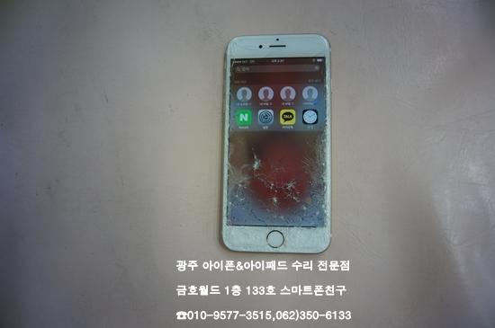 6_최나리(액)1.jpg