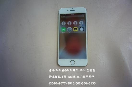 6_최나리(액)2.jpg