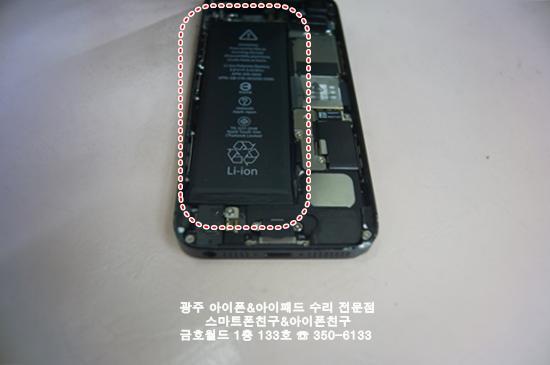 5 나연우(배)02.JPG