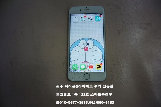 6_조서영(액)01.jpg