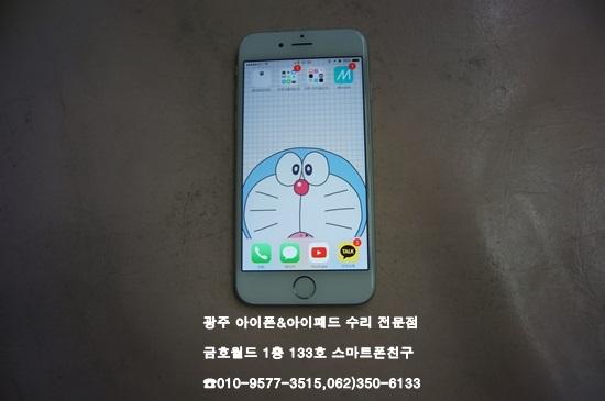 6_조서영(액)02.jpg