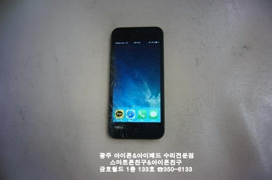 5 김판구(액)01.JPG