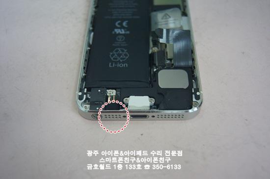 5_박민옥(송)02.jpg