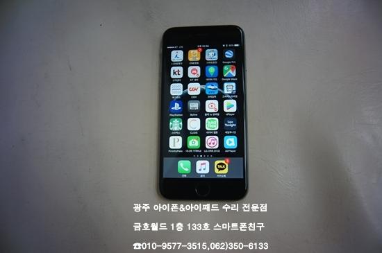 6_배정진(액)2.jpg
