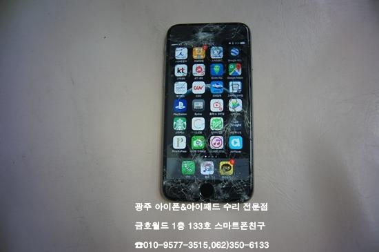 6_배정진(액)1.jpg