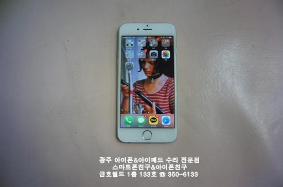 6 이유정(액)02.JPG