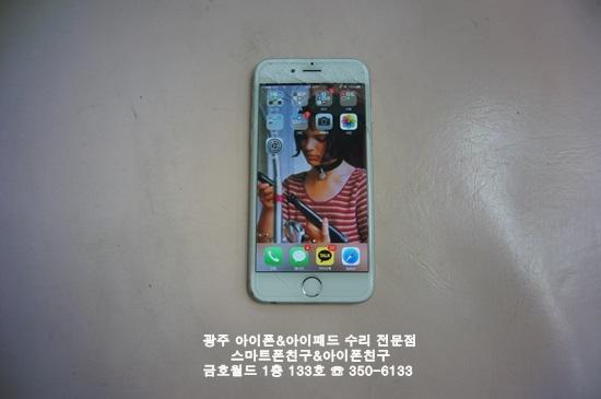 6 이유정(액)01.JPG