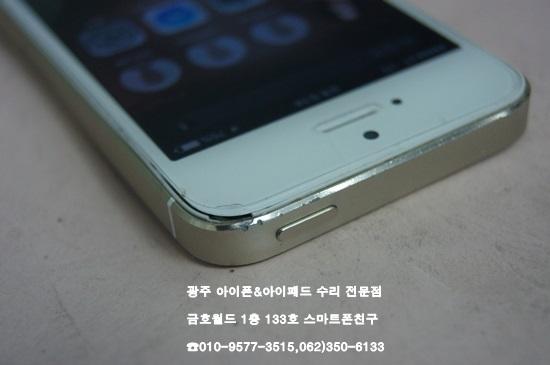 5s_민현승(액)02.jpg