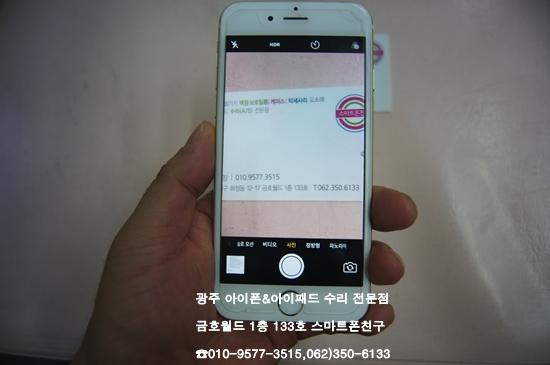 6_김정화(후카)3.jpg