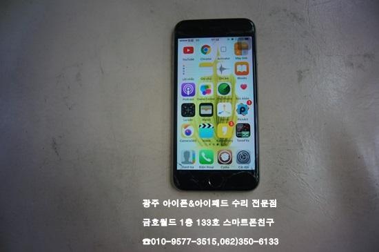 6_호앙(액)01.jpg