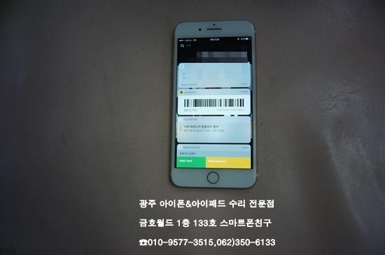 7+_김학윤(액)3.jpg