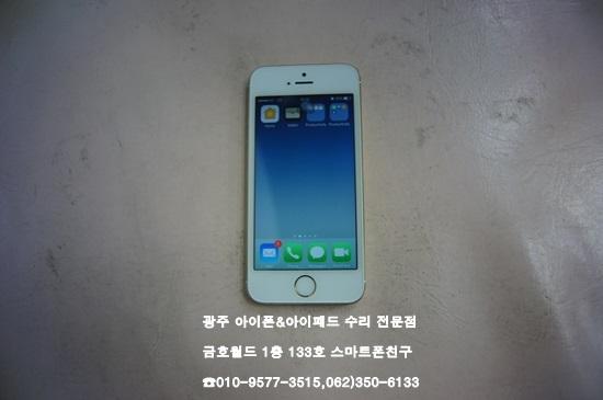 5s_송진석(액)02.jpg