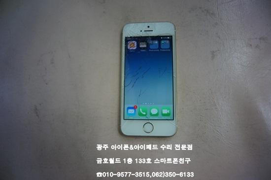 5s_송진석(액)01.jpg