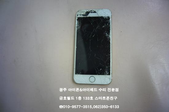 6_최선정(액,배)1.jpg