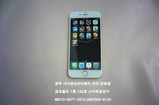 6_최선정(액,배)3.jpg