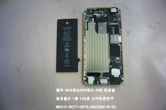 6_김순기(배)02.jpg