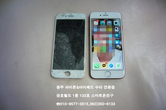 7_남우정(액,후카유)3.jpg