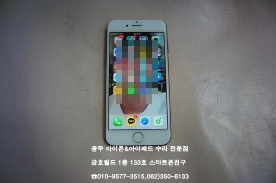 7_남우정(액,후카유)4.jpg