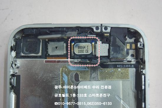 4_정병철(액,수,홈케)2.jpg