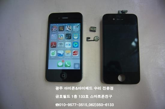 4_정병철(액,수,홈케)4.jpg