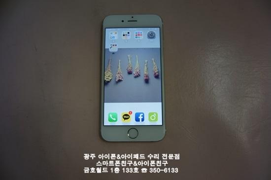 6 김도희(액)02.JPG