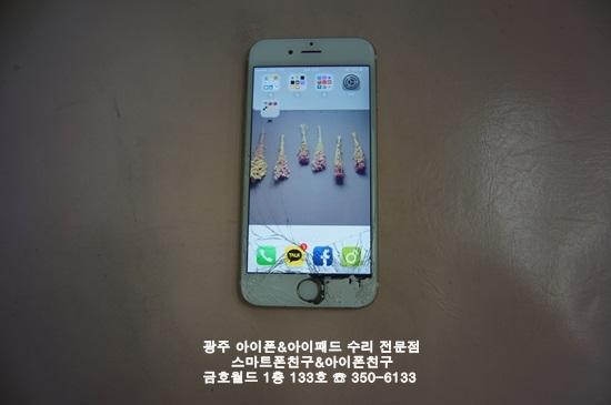 6 김도희(액)01.JPG