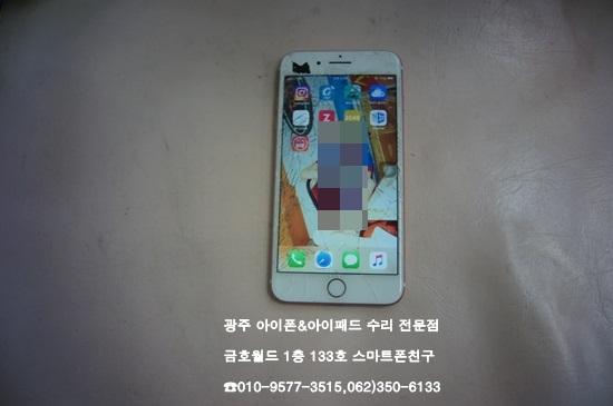 7+_황윤(액)1.jpg