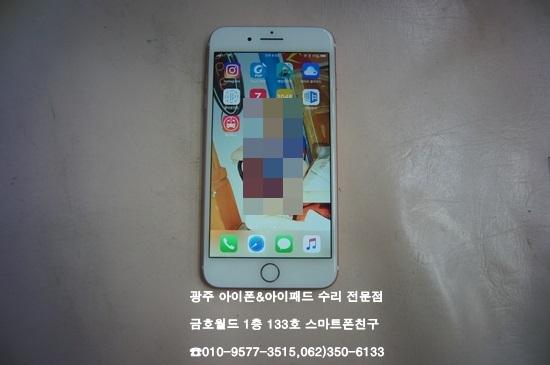 7+_황윤(액)4.jpg