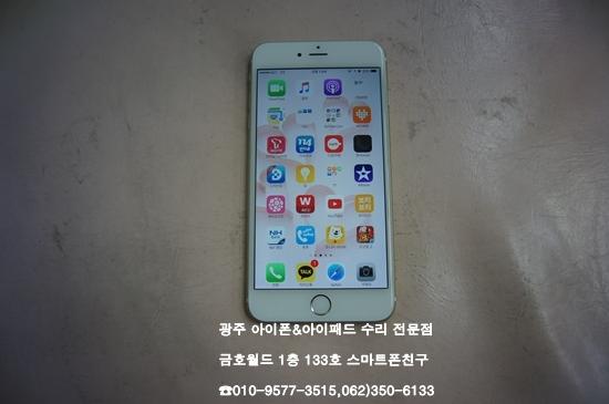 6+_문현순(액)02.jpg